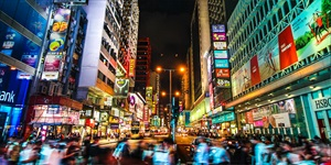 New arbitration rules in Hong Kong