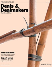 Deal and Dealmakers 5