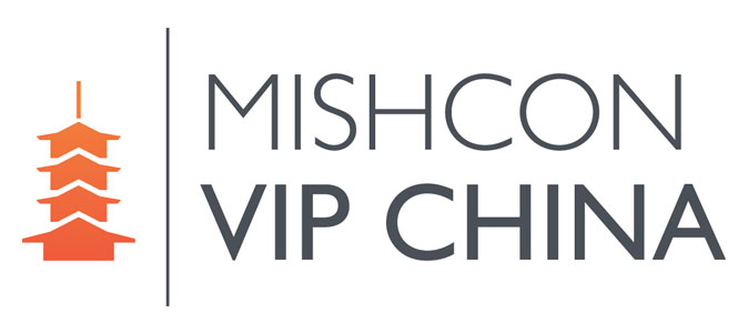 Mishcon VIP China logo
